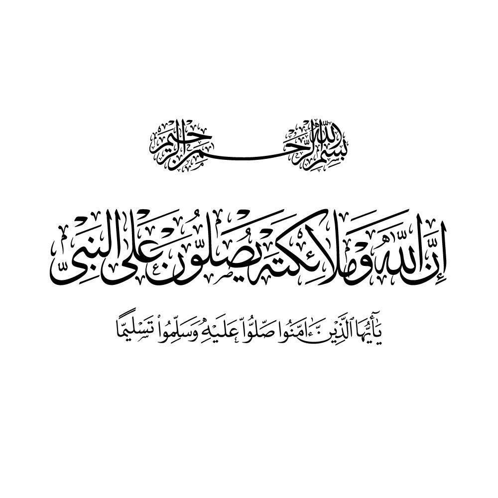 Pin On Madinah