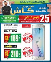 Views: Eureka Kuwait - Today's Special offer in 2019 | Electronics