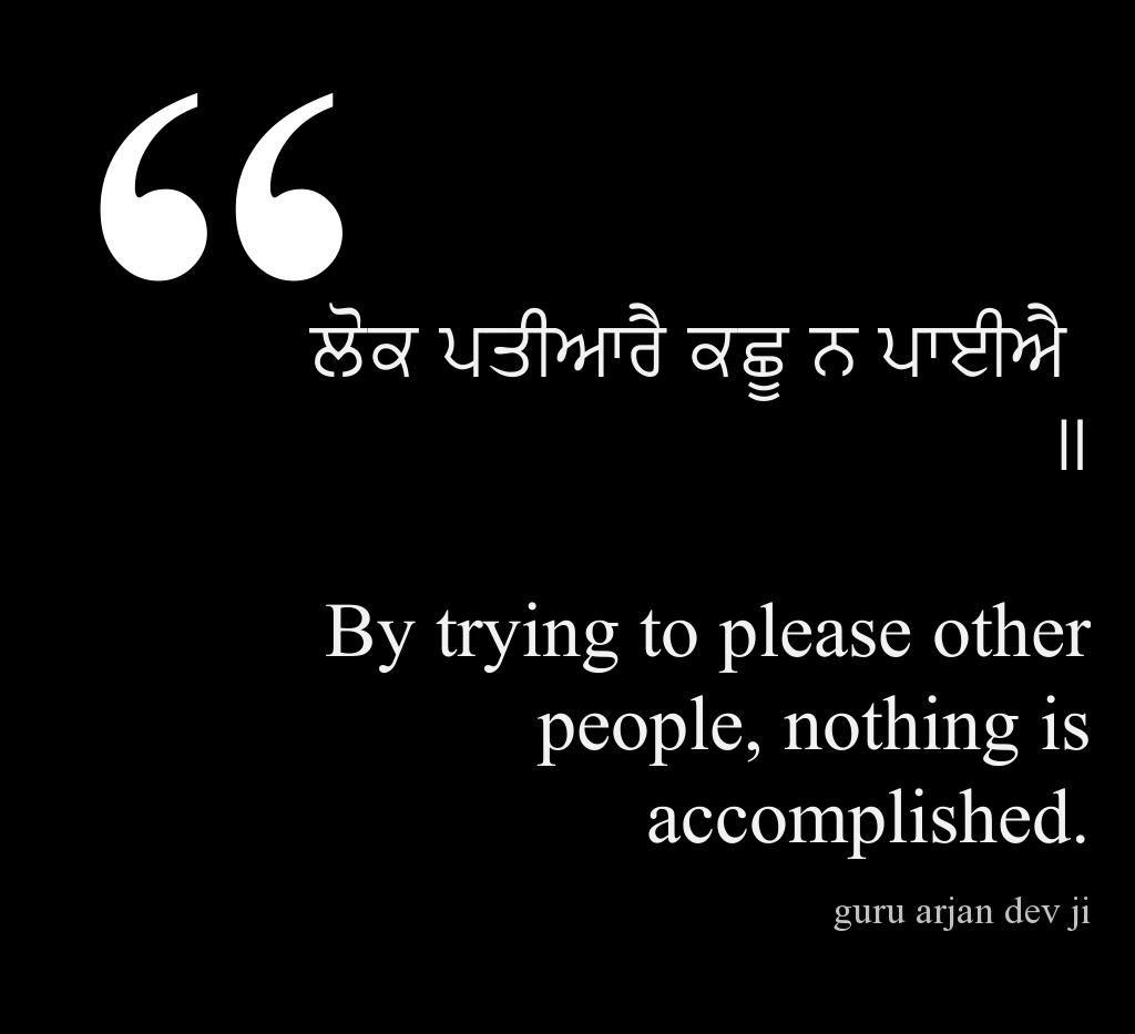 Waheguru ji quotes t Punjabi quotes Quotes and