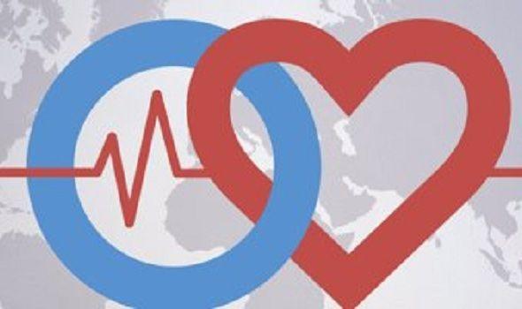 مرضى السكر أكثر عرضة لخطر الإصابة بأمراض كشف تقرير نشره الاتحاد الفيدرالى الدولى للسكر Idf اليوم أن معظم ال Pinterest Logo Tech Company Logos Vodafone Logo