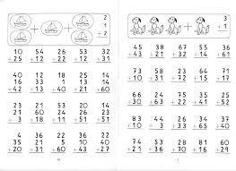 Resultado de imagen para ejercicios matematicas segundo primaria para imprimir