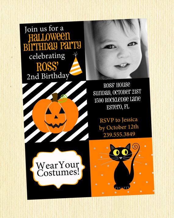 A Halloween BirthdayA 5x7 By MadeWithLoveJJ On Etsy 1250 Birthday Party Invitation First
