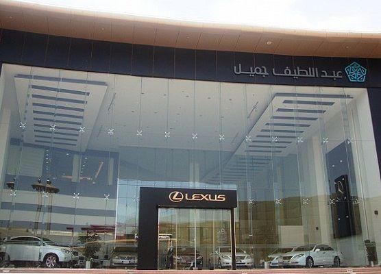 وظائف شاغرة لدى شركة عبداللطيف جميل بهذه المدن Lexus 21st