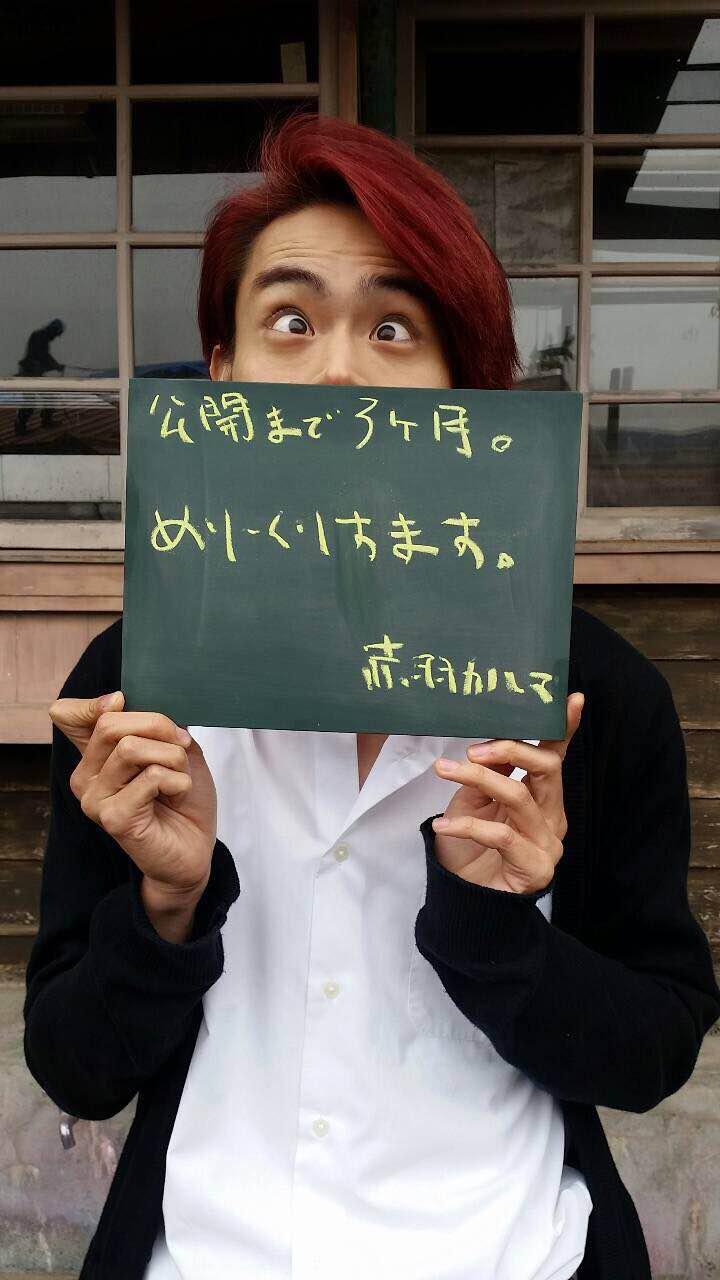テレビ 編 教室 暗殺 卒業