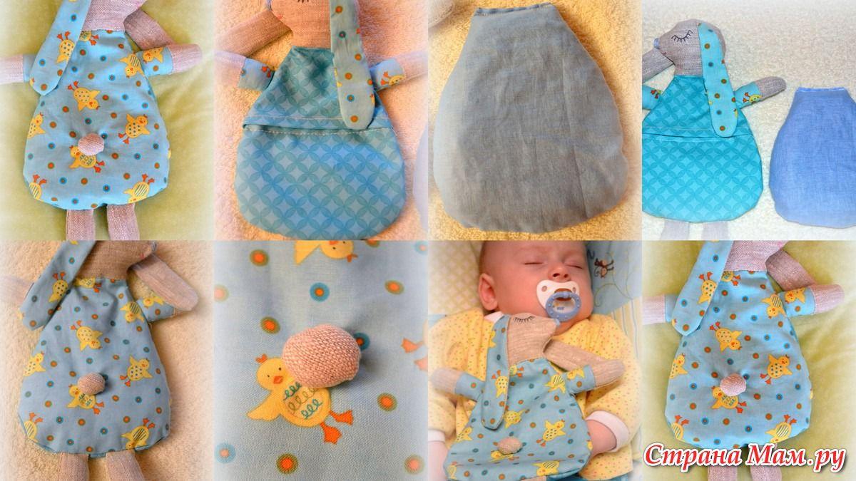 игрушки с вишневыми косточками: 5 тыс изображений найдено в Яндекс.Картинках