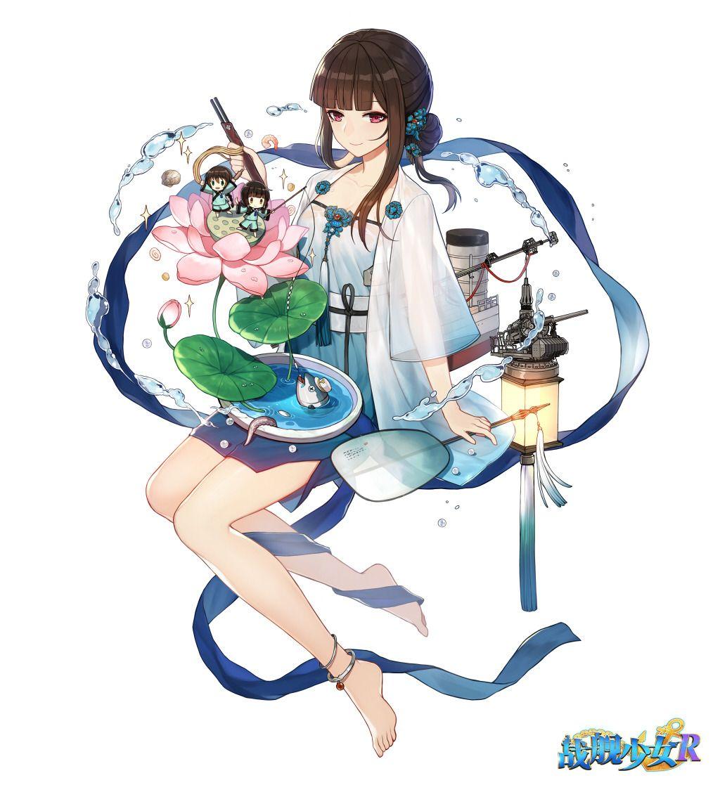 Animeboxapp