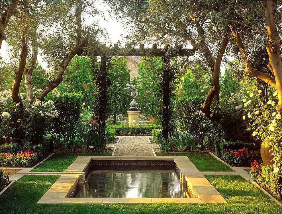 Simple Landscape Gardening Ideas; Landscape Gardening