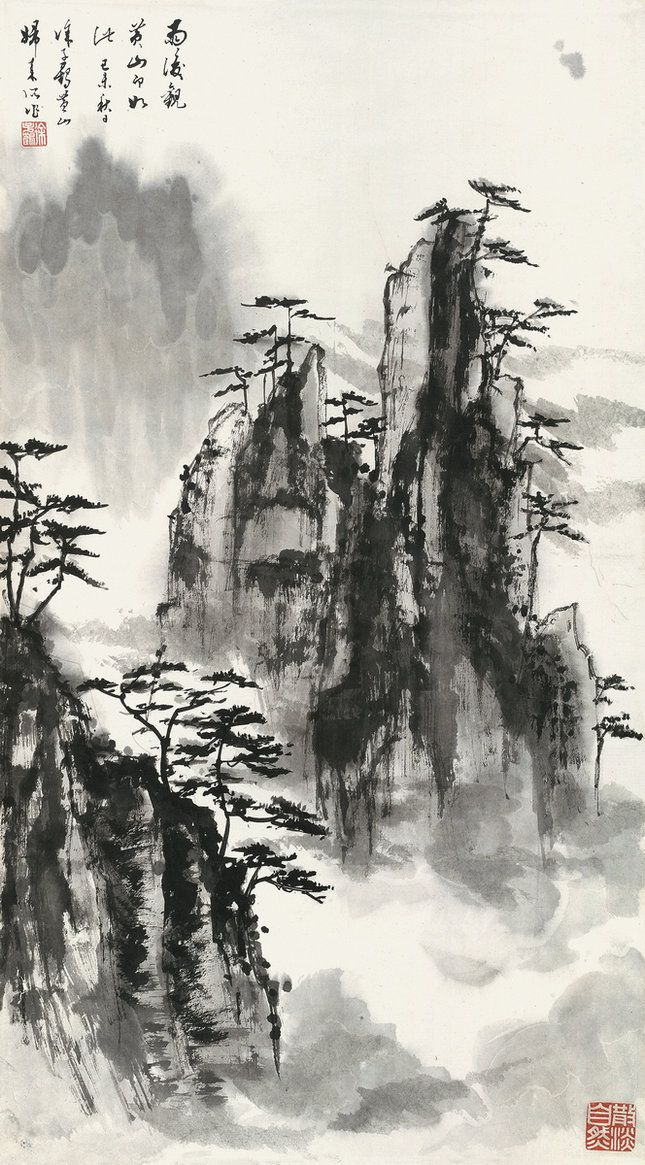Landscape xu zihe 1938 2000 sumi e pinterest for Japanese watercolor paintings