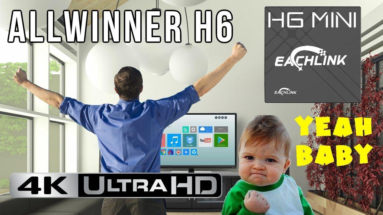 Eachlink H6 Mini Allwinner H6 Quad Core 6K Android TV Box
