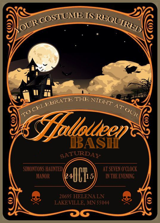 I Do On A Dime Free Halloween Invitation Template  Instruction