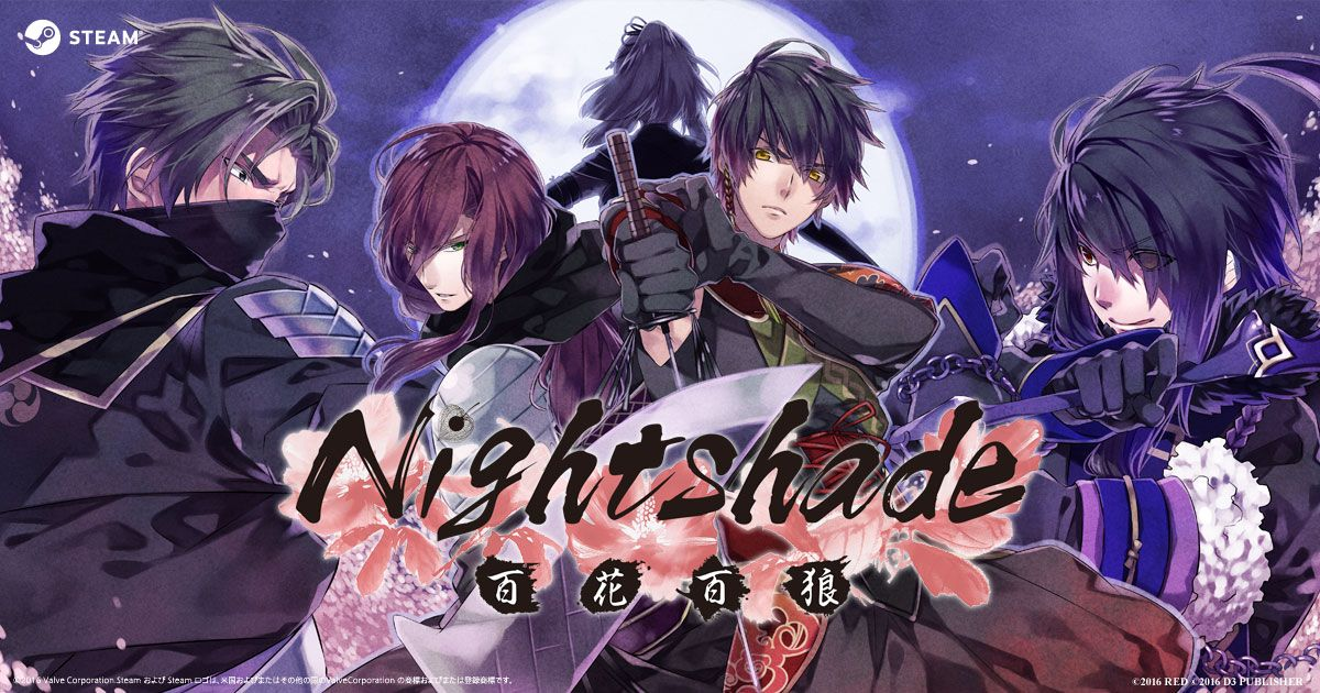 A romance visual novel game made in collaboration with D3P