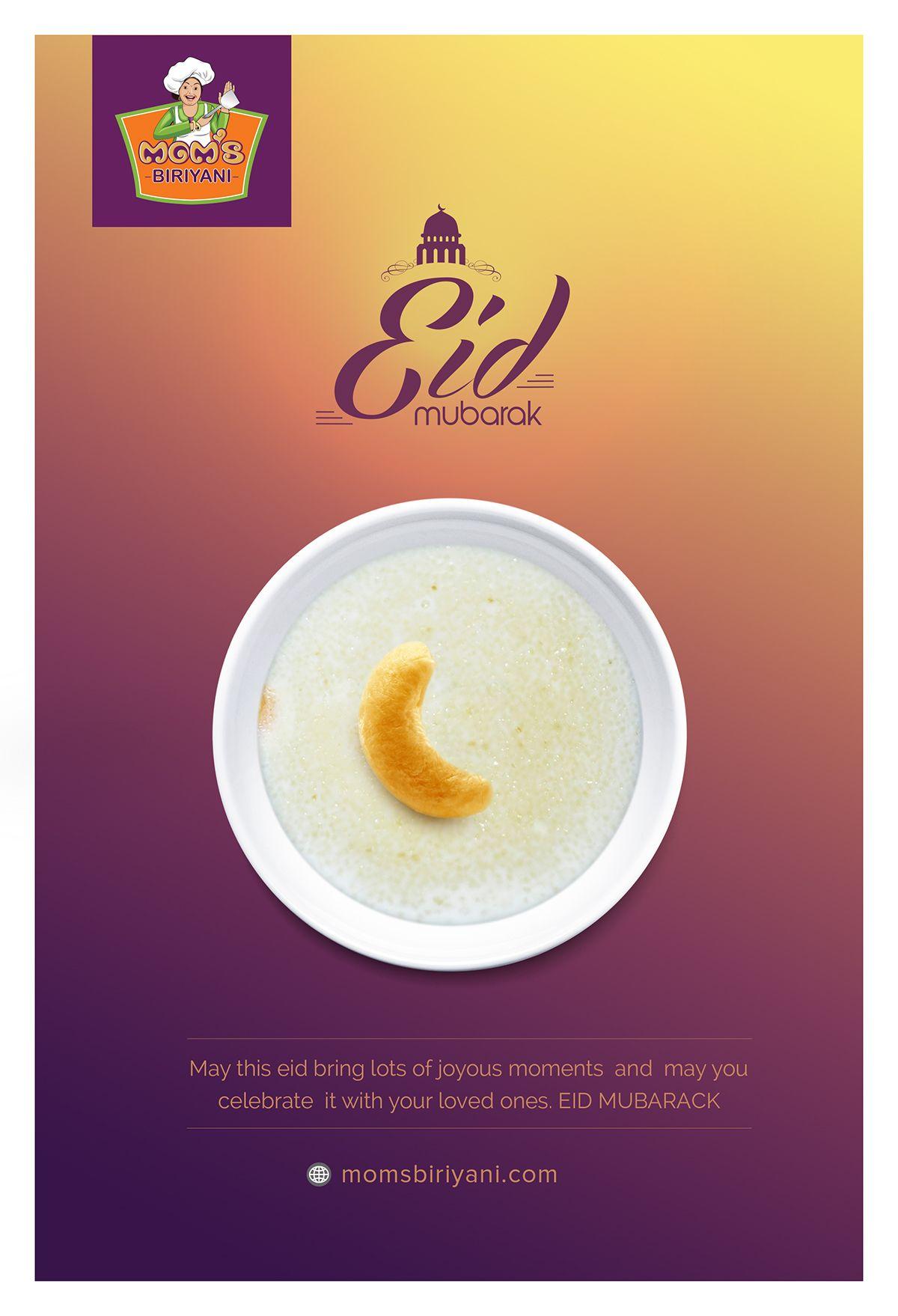 Ramadan Image By Marwa Tariq Food Ads Social Media Design Eid