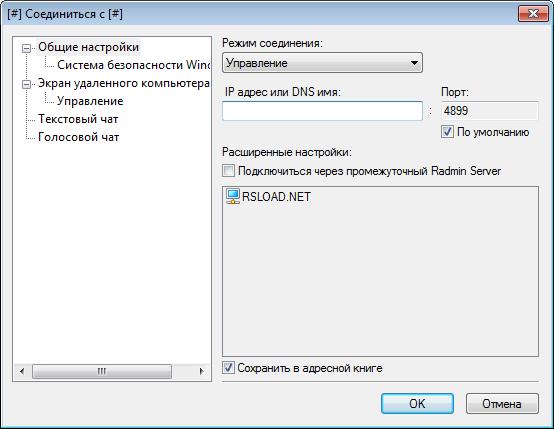 Lenovo Drivers Update Utility Key ••▷ SFB