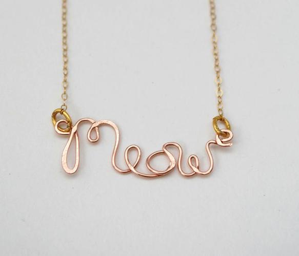 Meow Necklace - Uncovet.com