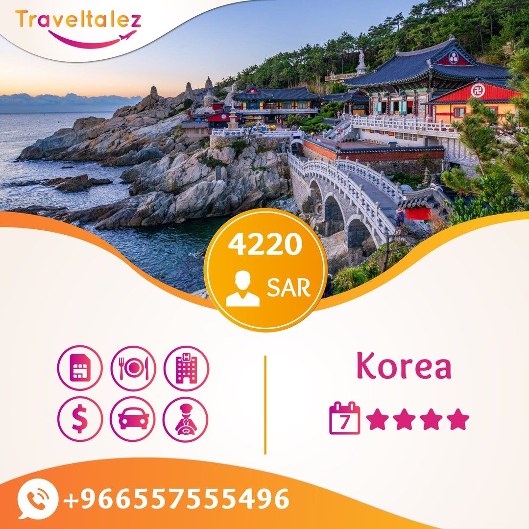 Discover Seoul In A Week Package Code 2227 Korea Travel Talez For More Details Call Us Now On 00966557555496 Traveltalez Unforgettable Travel Exper I 2020