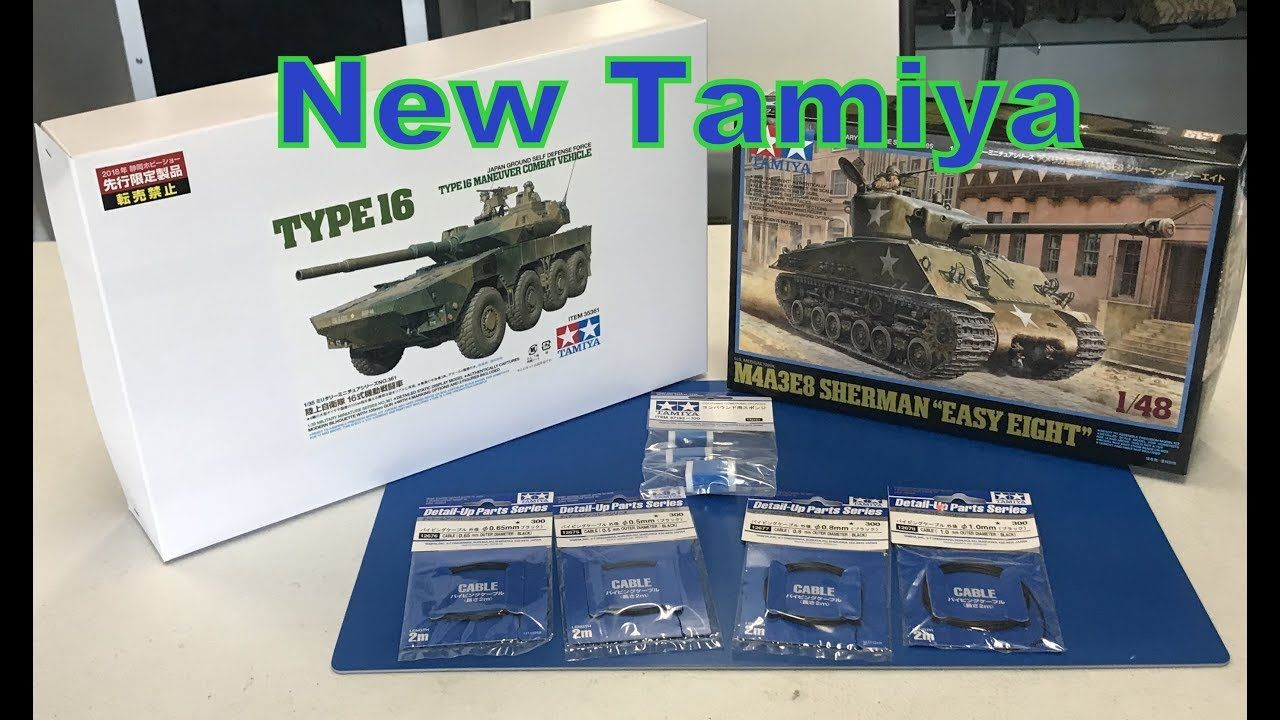 New Tamiya models and product Type 16 and 1/48 M4A3E8