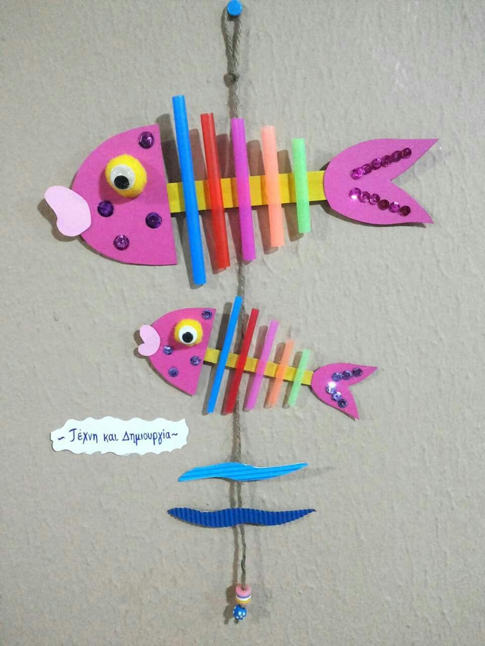 Ψαρακι #sommerlichebastelarbeiten