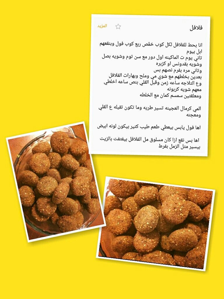 Pin By Dima On Appetizer Food Animals Dog Food Recipes Food