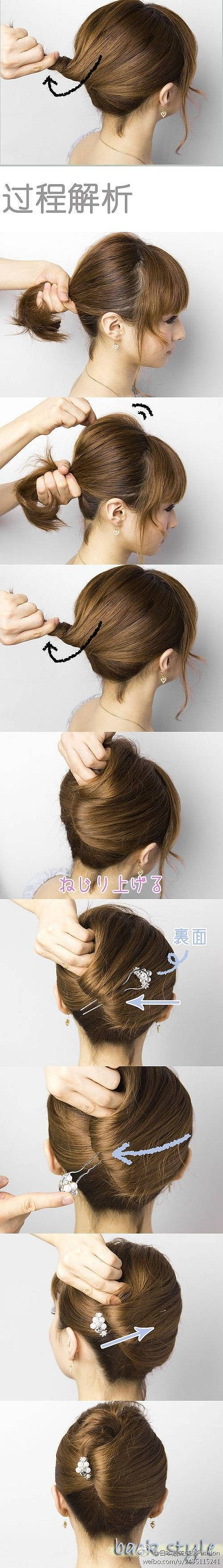 French twist for short hair peinados pinterest french