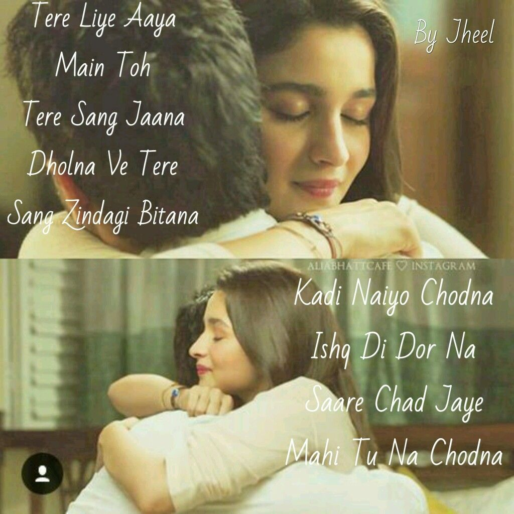 Pin by Fatima Saleem on Wish Love song quotes, Song