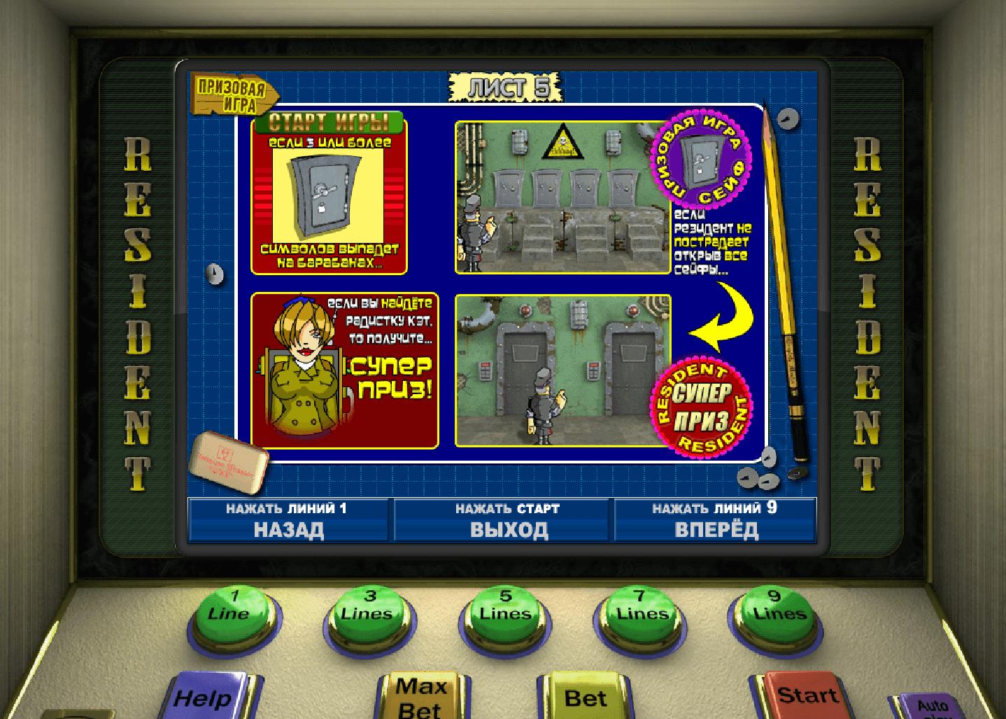 Флеш игры i игровые автоматы играть игровые автоматы в филионе