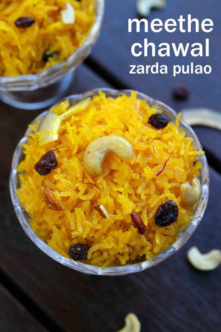 Zarda recipe   meethe chawal recipe   sweet rice   Recipe ...
