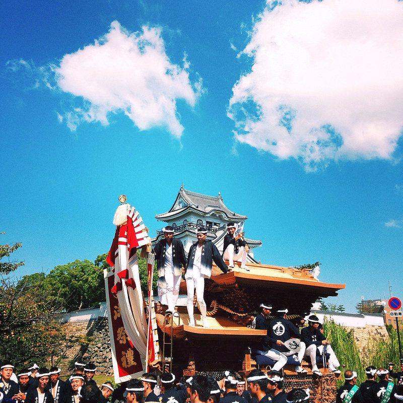 danjiri osaka japon