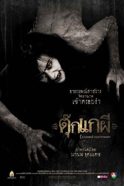 Nonton Film Horror Thailand Lizard Woman 2004 Subtitle Indonesia