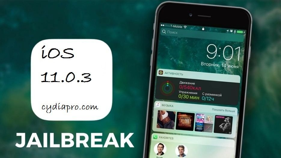 Download thirdparty apps ios 1103 jailbreak ios 11