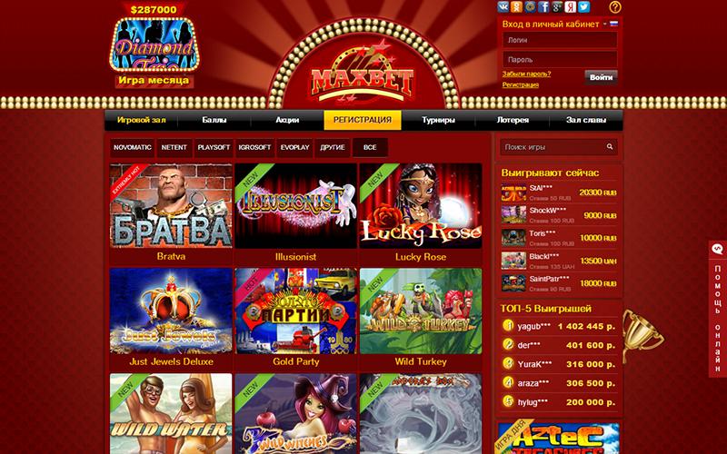 Игровые автоматы ставки в рублях азартные игровые автоматы на пк