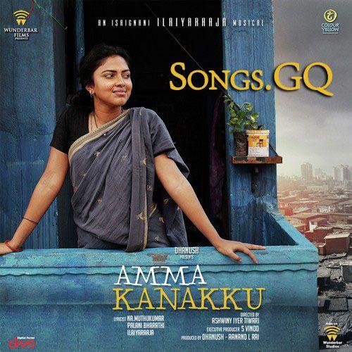 indra movie songs free download starmusiq