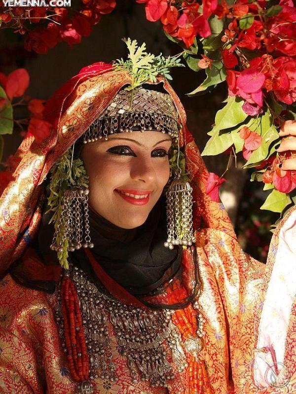 Yemeni Bride Great Faces Shared Board Arabian Women People