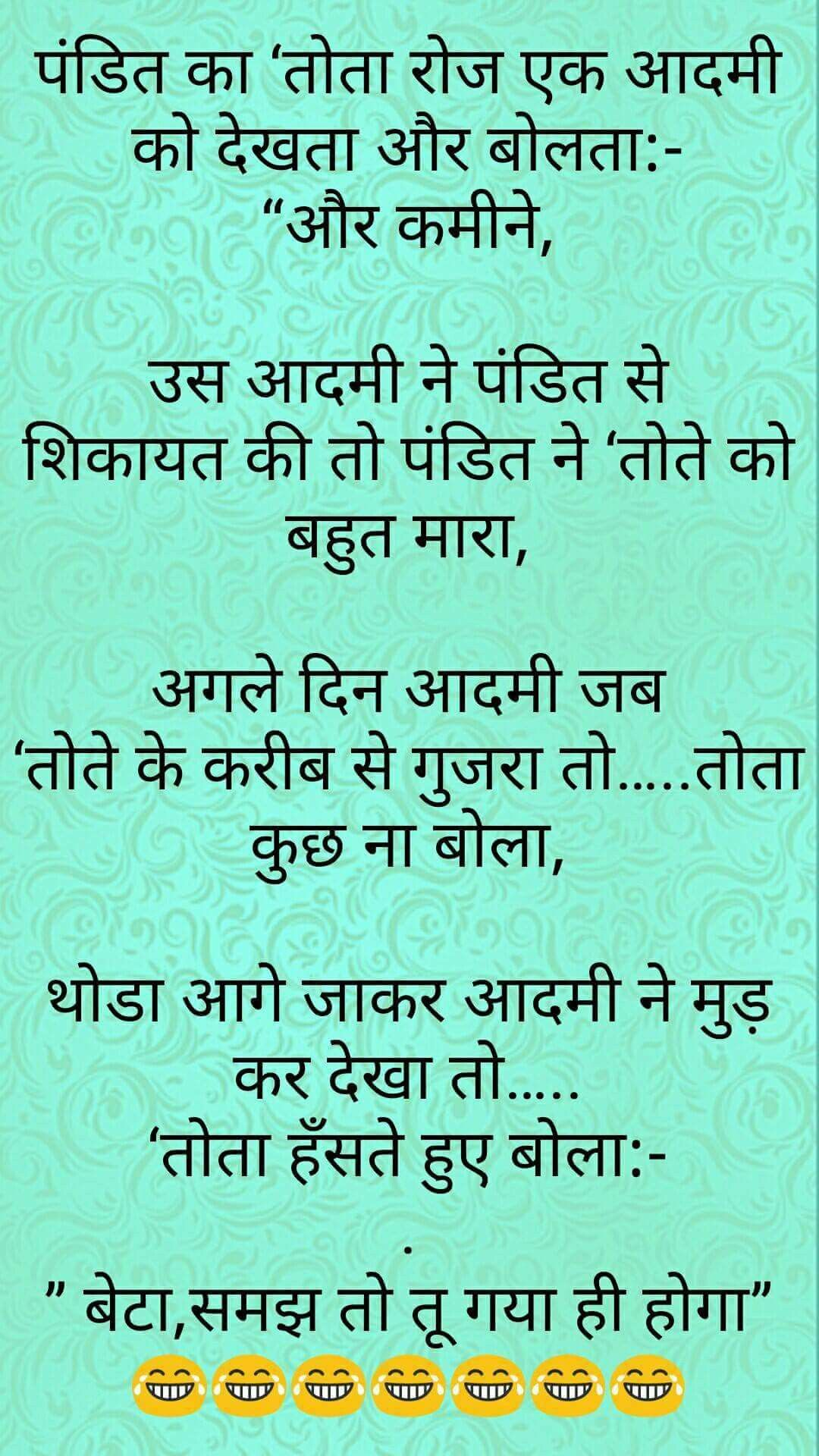 Only for fun Some funny jokes, Latest funny jokes, Funny