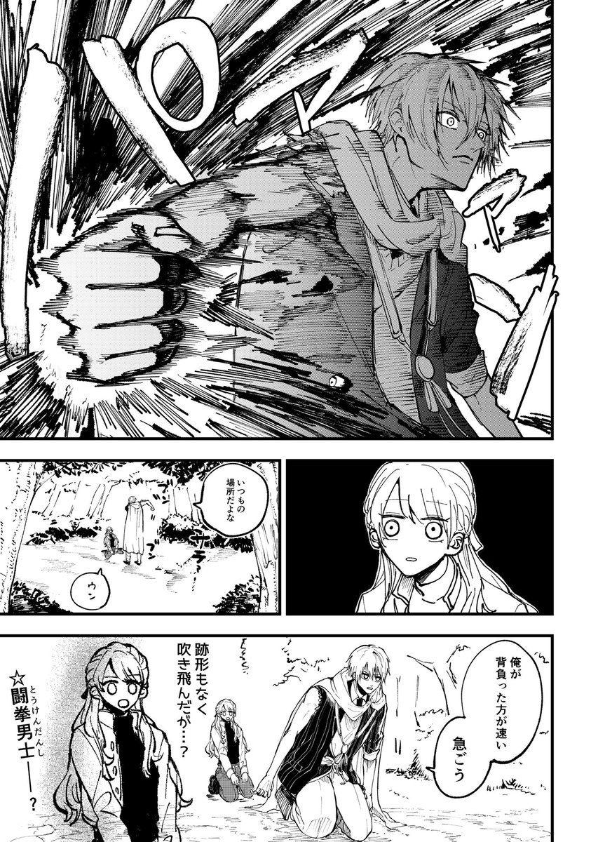うづ菌 solar076 さんの漫画 70作目 ツイコミ 仮 イラスト 活撃刀剣乱舞 漫画