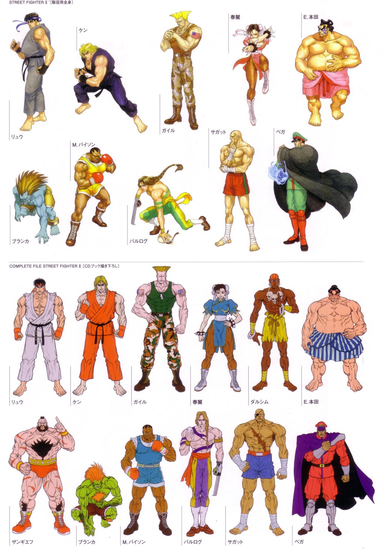Concept Art And Character Sheets Curated By Roho Street Fighter