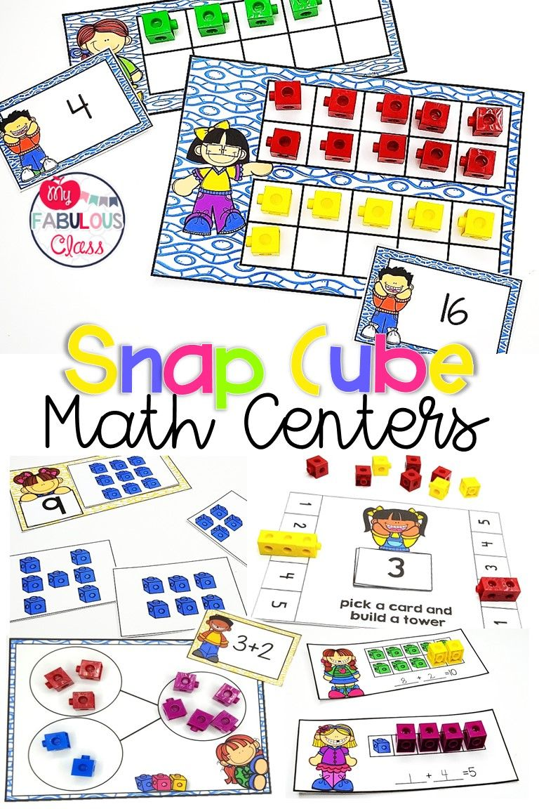 Kindergarten Math Centers Number Sense And Add Subtraction With Counting Cubes Math Centers Kindergarten Math Math Centers Kindergarten [ 1152 x 768 Pixel ]