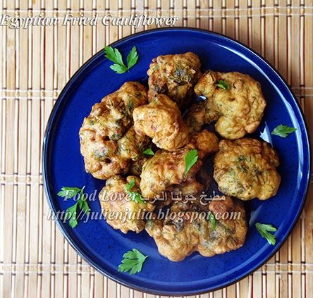 Egyptian Fried Cauliflower الزهرة القرنبيط المقلي على الطريقة المصرية Egyptian Food North African Food African Food