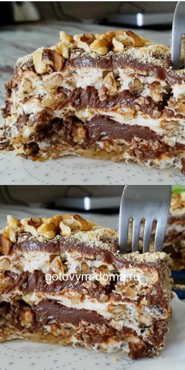 Bez Muki Samyj Vkusnyj Korolevskij Tort Desserts Royal Cakes Easy Cupcake Recipes