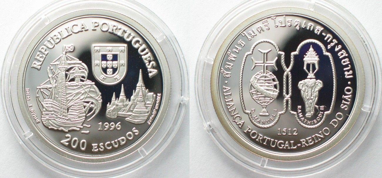 PORTUGAL 200 ESCUDOS 1996 PORTUGAL SIAM THAILAND 1512 COIN UNC