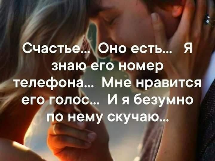 Pin By Natalia On Zhizn Words Emotions Quotes