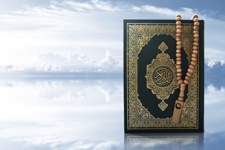 إذا ضاقت عليك الدنيا اسمع أية الكرسي وشكرني لاحقا هدوء في صوت لا مثيل له Surah Al Kahf Al Kahf