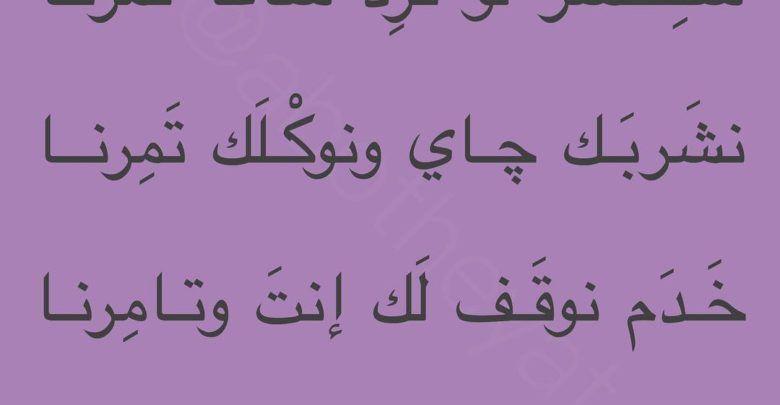 اشعار رومانسية عراقية مجموعة مختارة من أقوى ما في الشعر العراقي Arabic Calligraphy Calligraphy