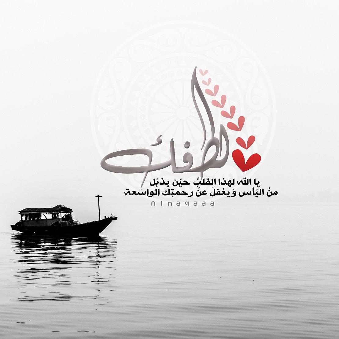 Amal Bj5 Quran Verses Islamic Art Islam