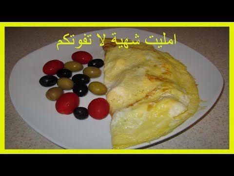Pin On الطبخ العربي