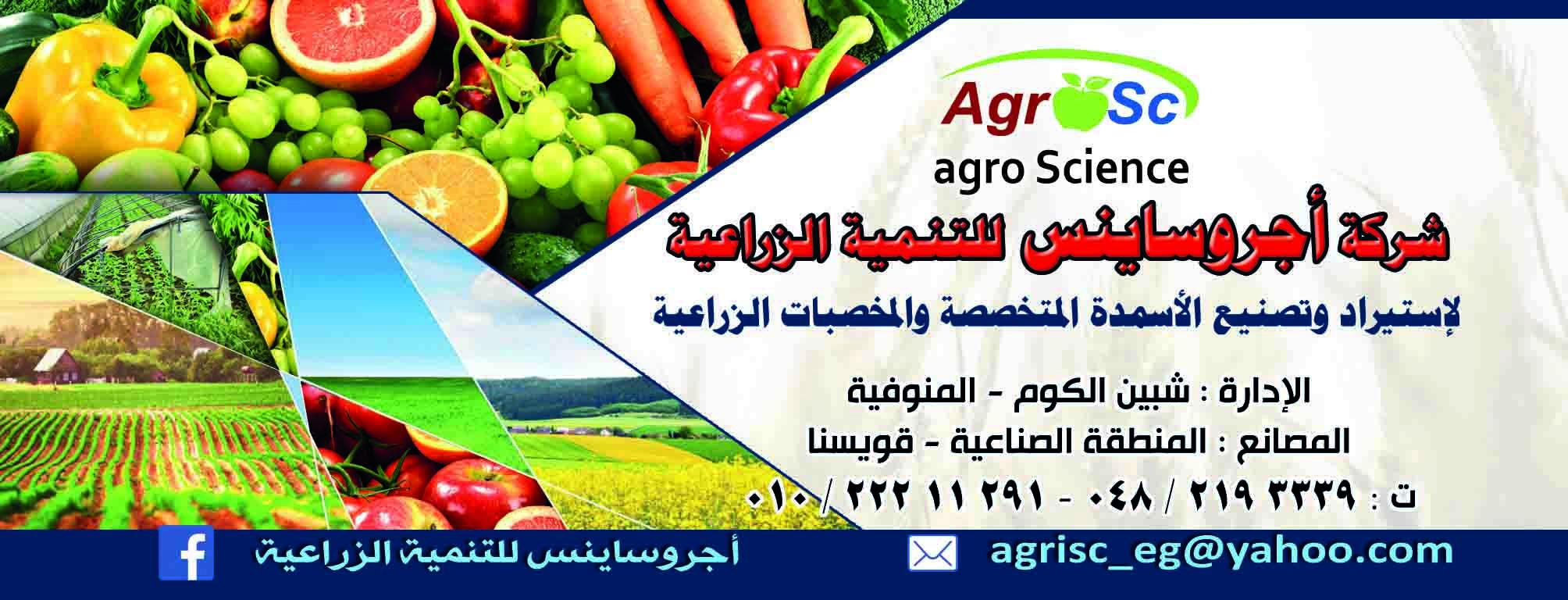 شركات اسمدة زراعية Watermelon Fruit Food
