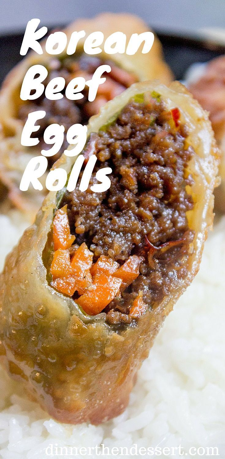 Korean ground beef egg rolls made with just a few ingredients are a korean ground beef egg rolls made with just a few ingredients are a great party food and perfect use of leftovers forumfinder Choice Image