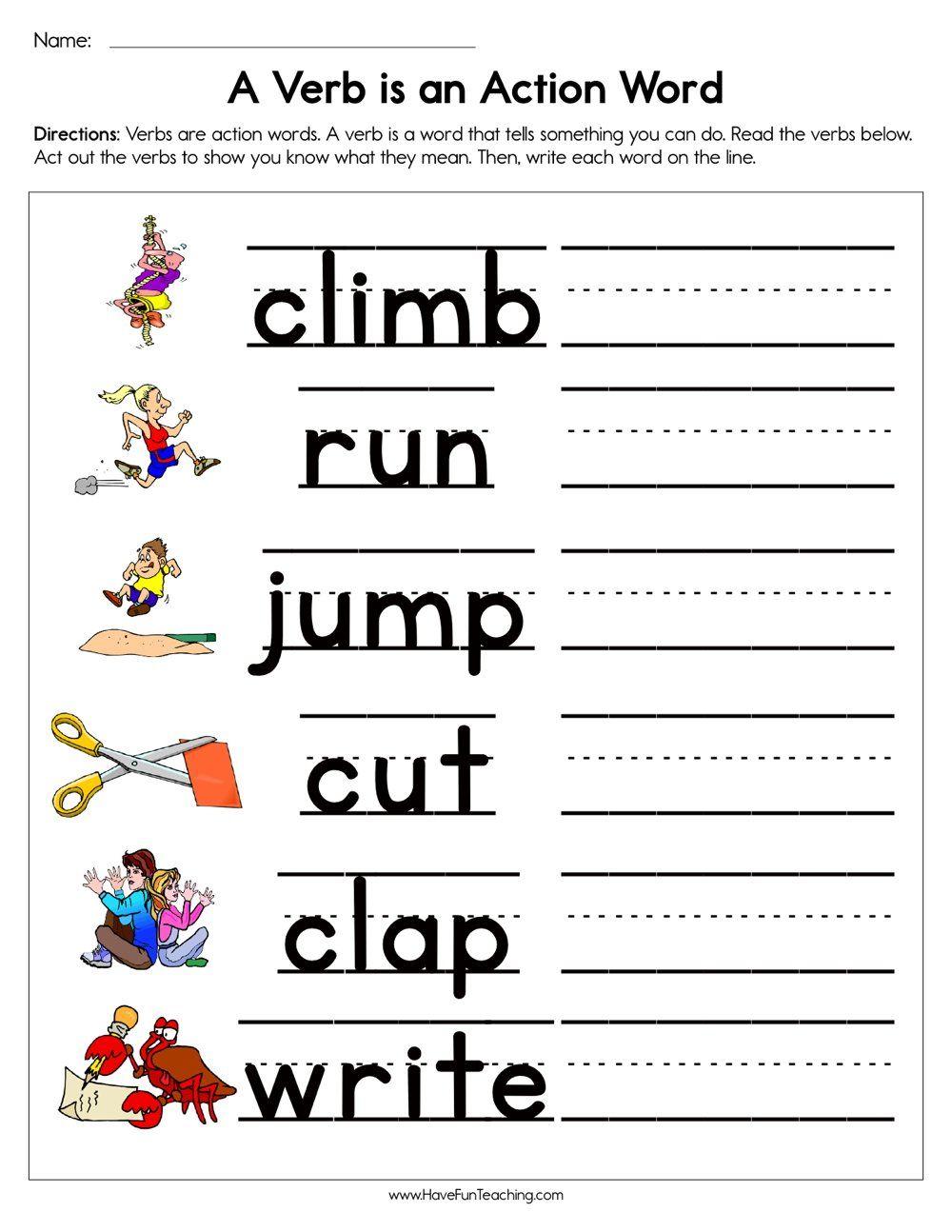 medium resolution of A Verb is an Action Word Worksheet   Action verbs worksheet
