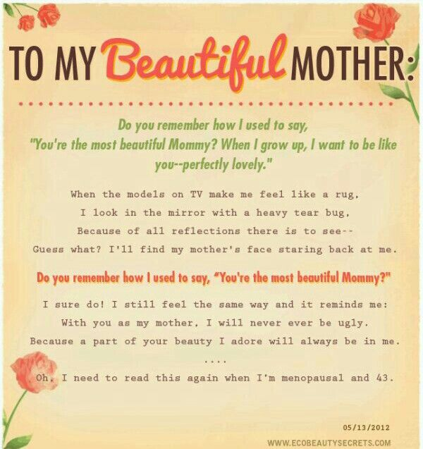To My Beautiful Mommy Mom Quotes Mom Birthday Quotes Happy