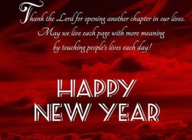New Yearu0027s Greeting Saying 2018 Messages To Facebook Friend