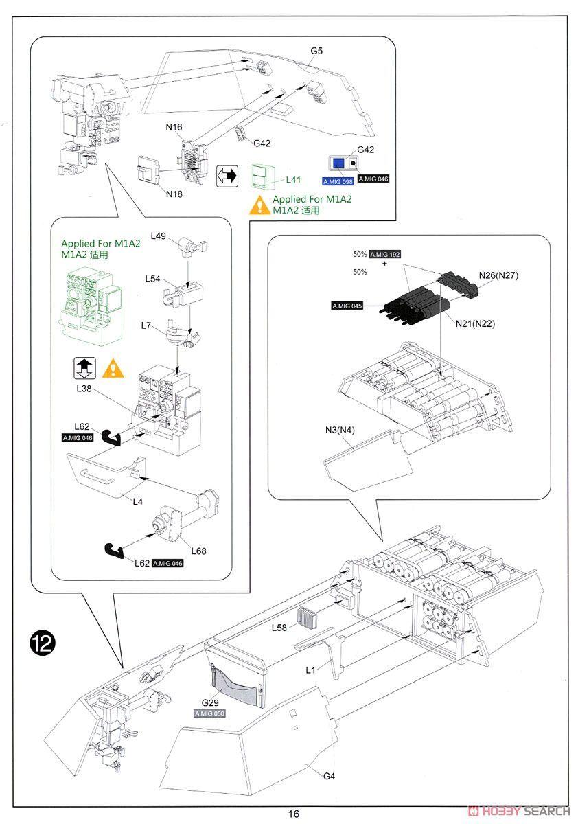 M1A1 Abrams w/Full Interior (2in1) (Plastic model